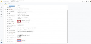 Googleアナリティクス「yclid」